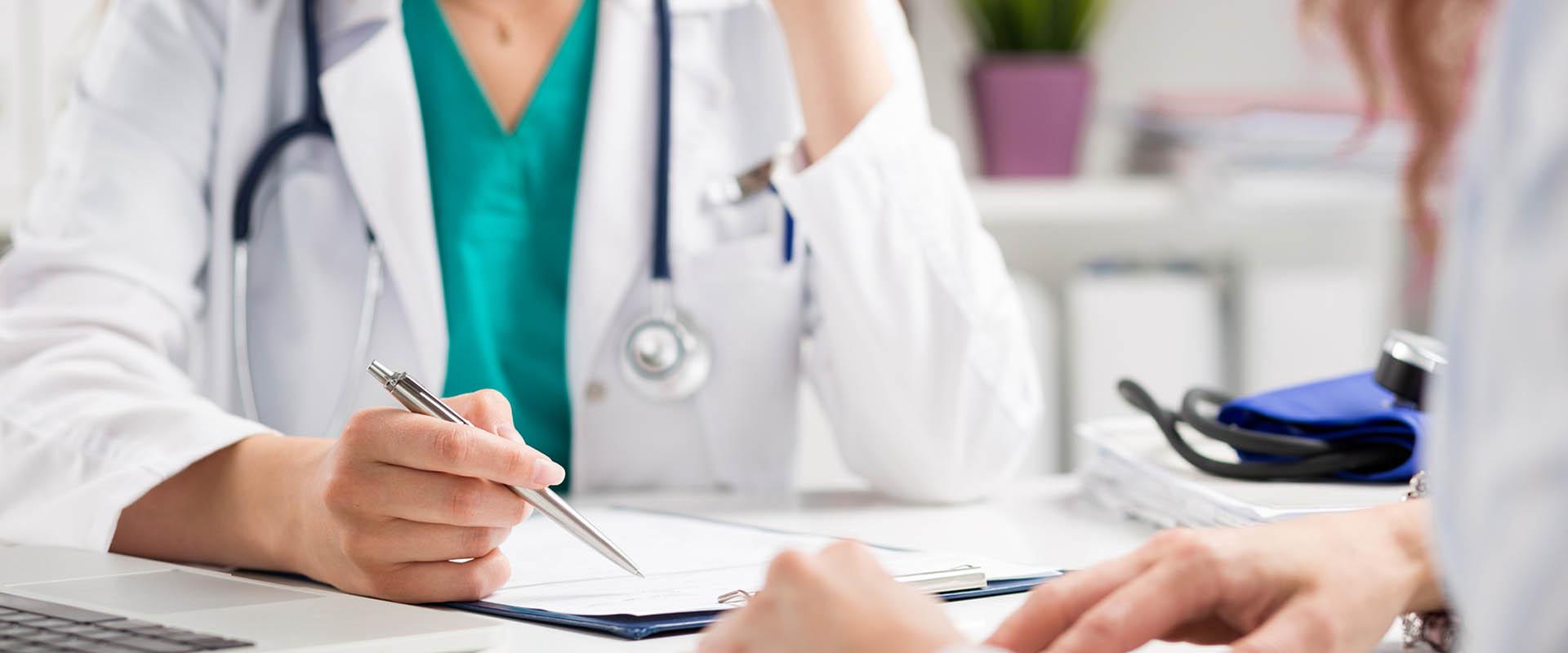 R Clinic
